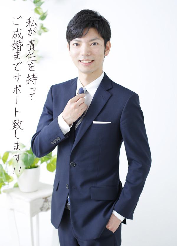大阪梅田の結婚相談所エミアスカウンセラーの谷富雄