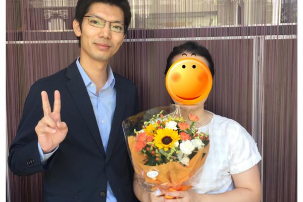 お客様と成婚のお祝いランチしました\(^o^)/