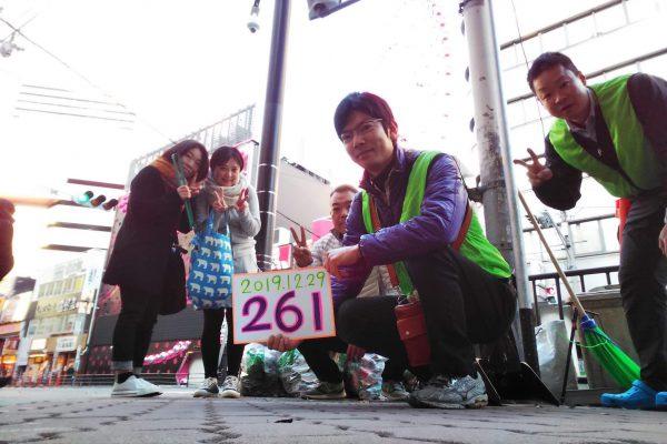 【5周年】第261回 早朝掃除ボランティアに参加しました!