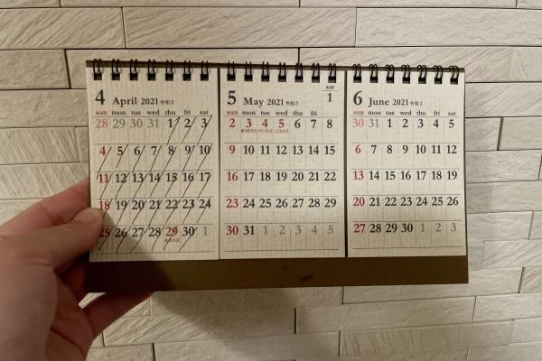 今日で365日の内の120日が終わりましたが、あなたの婚活は順調ですか?